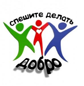 2011-12-14_005 (1)