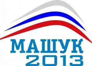Uchastniki-foruma-Mashuk-2013-proveli-Den-CHechenskoy-Respubliki-Mashuk-2013