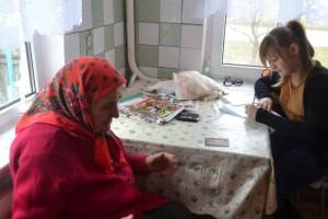 Букреева Анисья Семёновна